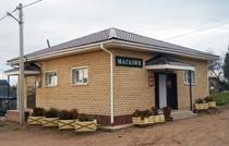 строить магазин город Шелехов